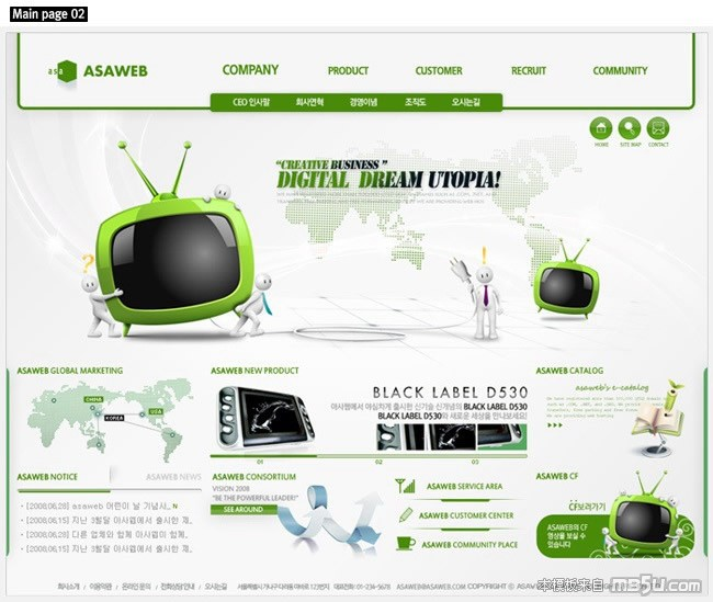 网页模板122328预览图2