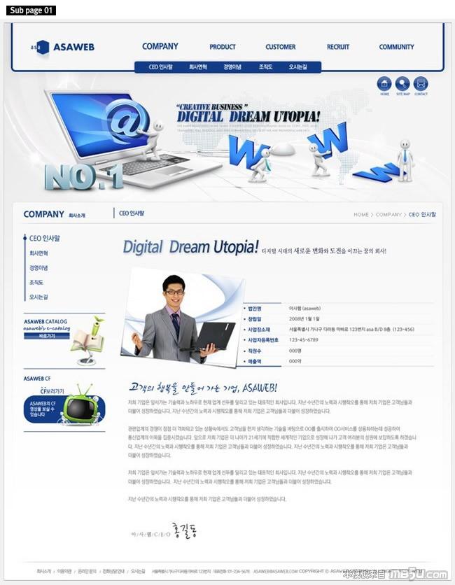 网页模板122328预览图3