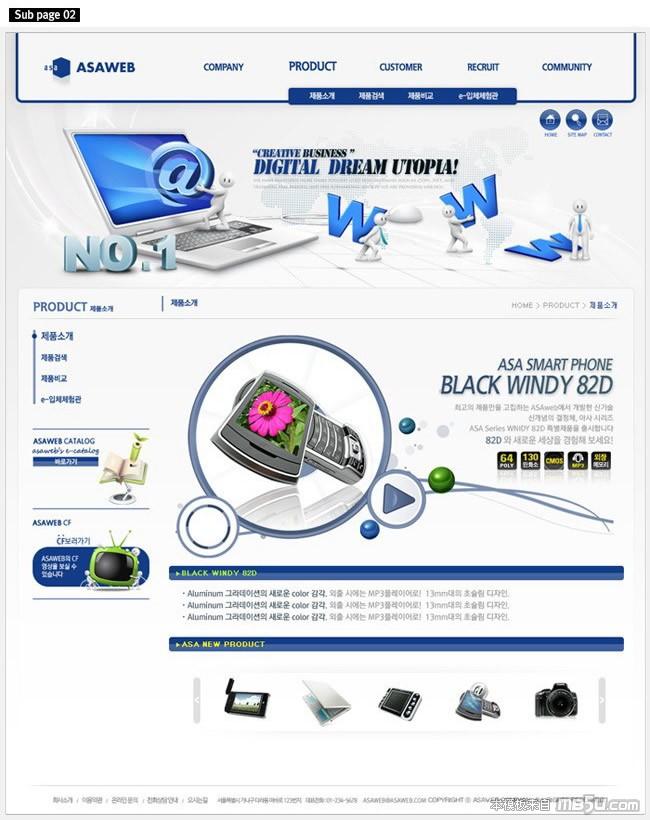 网页模板122328预览图4