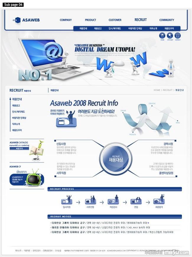 网页模板122328预览图6