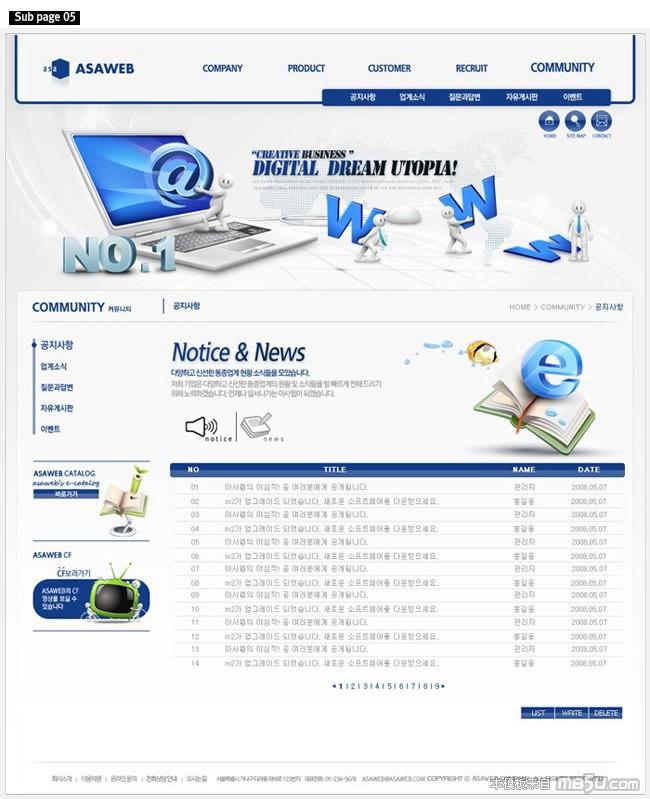 网页模板122328预览图5