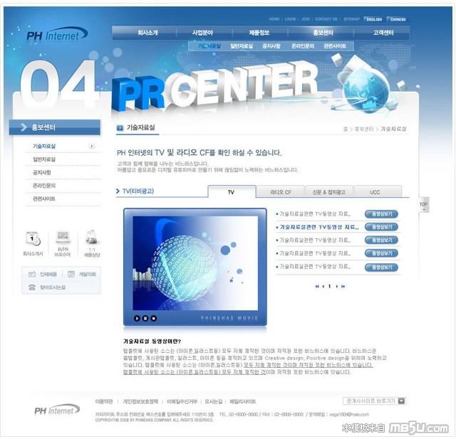 网页模板122341预览图5