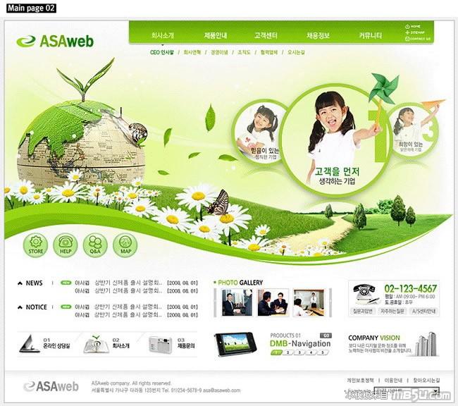网页模板122398预览图2