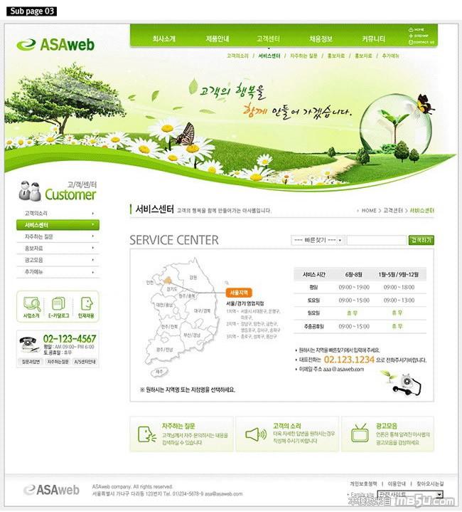 网页模板122398预览图5