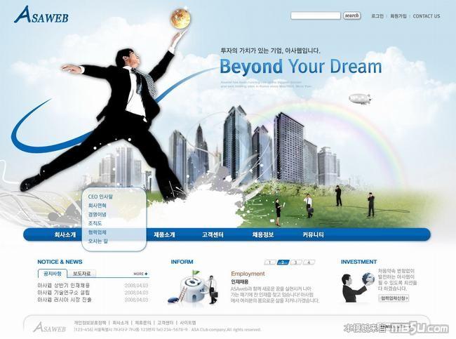 网页模板BL600预览图