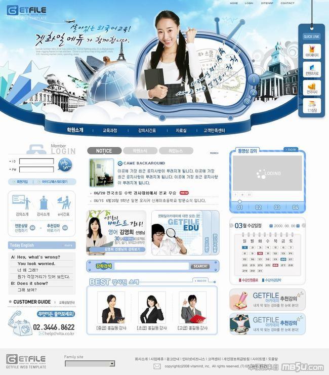 网页模板BL626预览图