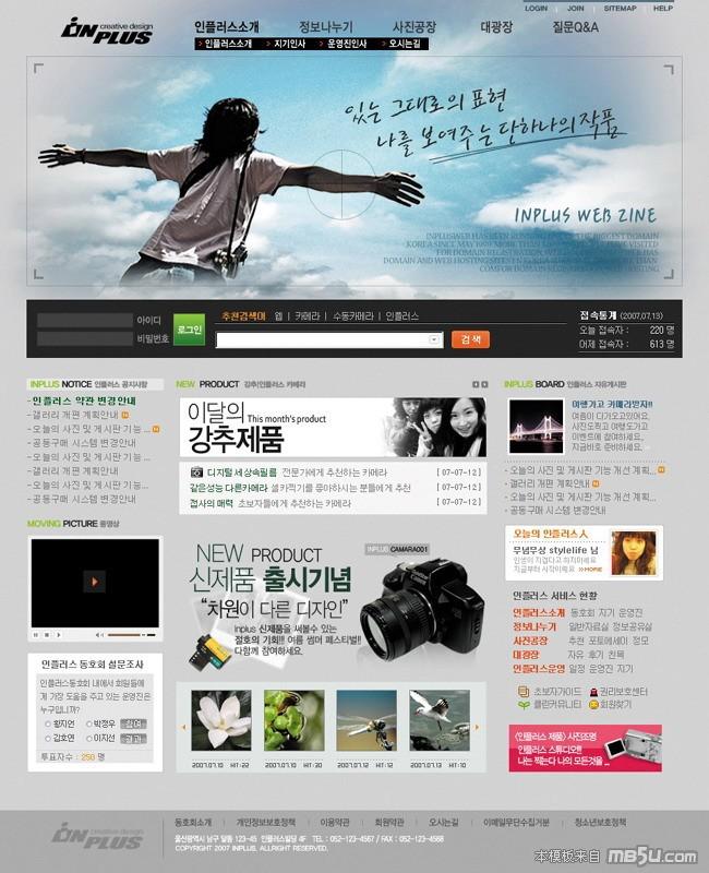 网页模板HBL007预览图