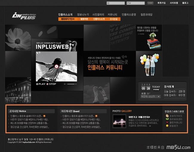 网页模板HBL009预览图
