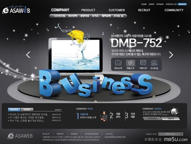 网页模板HBL015预览图