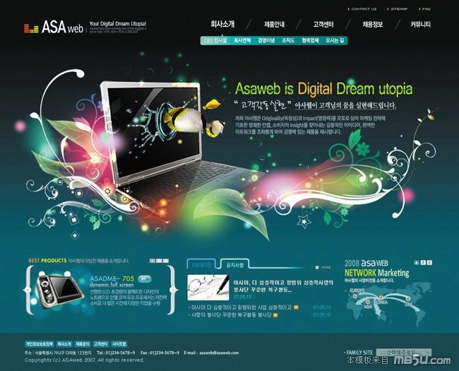 网页模板HBL018预览图