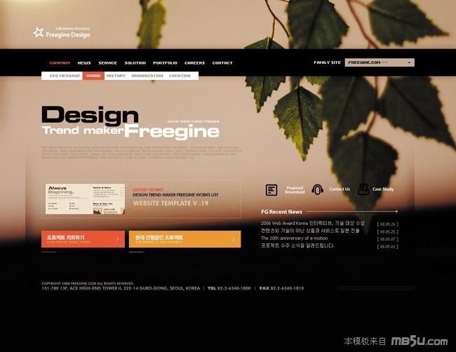 网页模板HBL024预览图