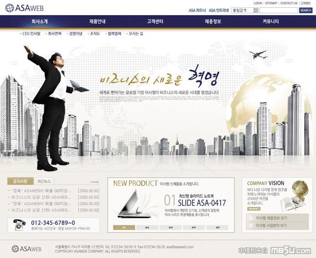 网页模板HGR005预览图