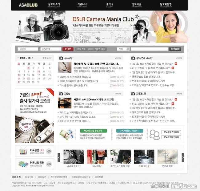 网页模板HGR010预览图