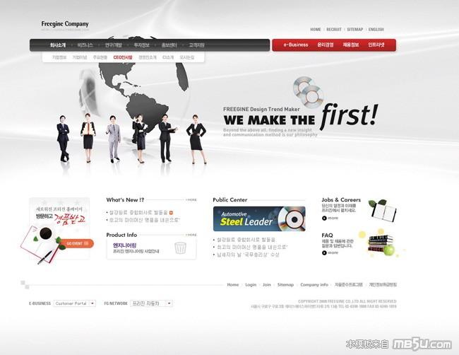 网页模板HGR016预览图