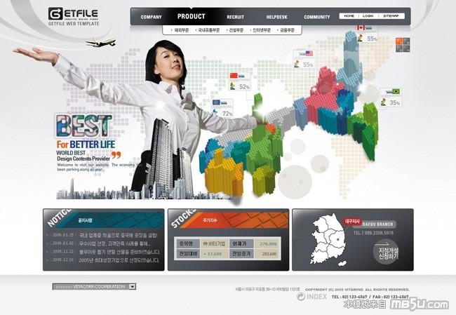 网页模板HGR024预览图