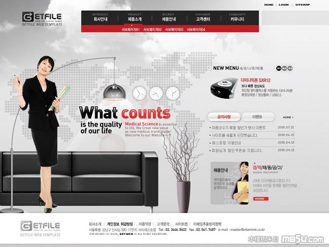 网页模板HGR025预览图