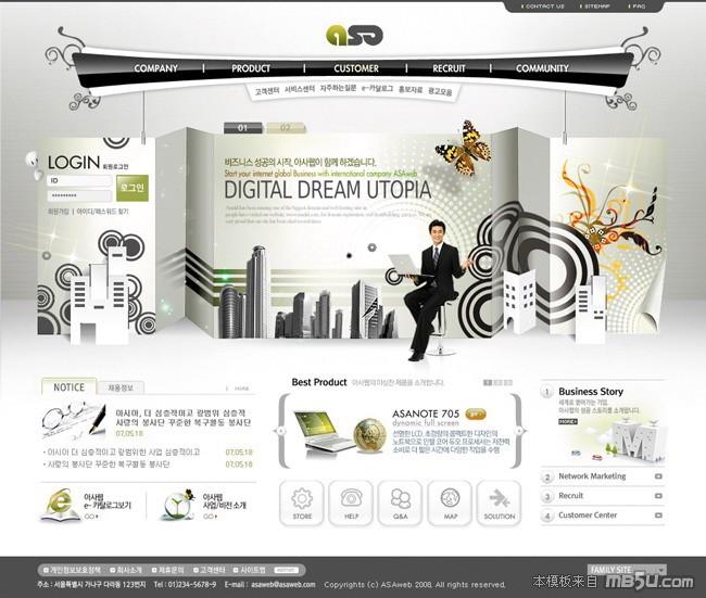 网页模板HGR035预览图