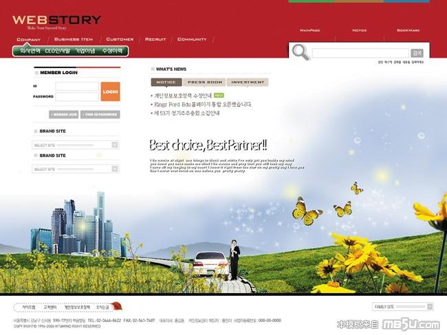 网页模板RED008预览图