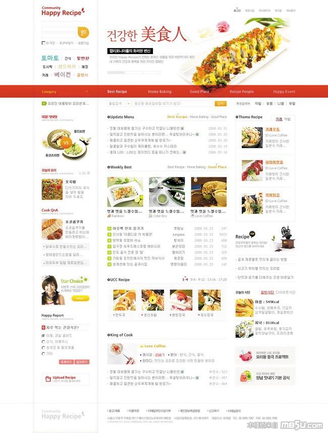 网页模板RED085预览图