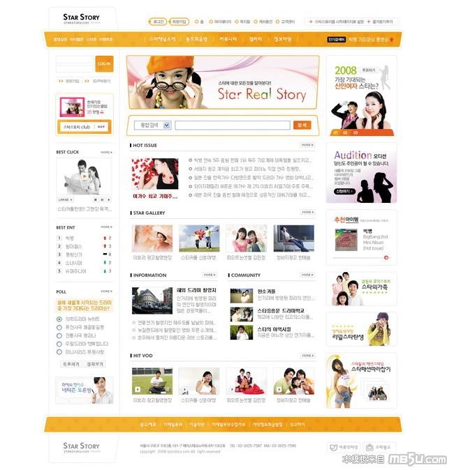 网页模板YL015预览图