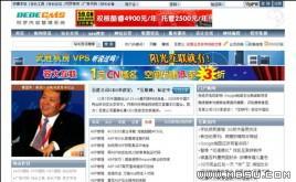 仿中国建站jz123.cn风格