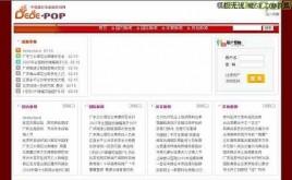 中国流行乐原创作词网