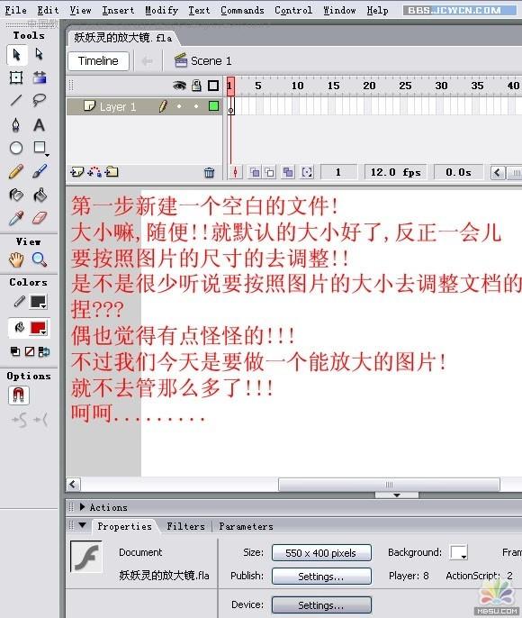 flash cs3实例教程_flash cs3动画实例_flash遮罩层动画实例_flash小动画swf_flash遮罩层动画