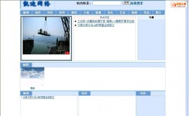 kaidi.net 清爽无图DIV+CSS模板