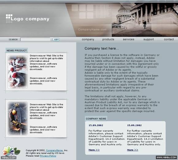 Ultravertex 公司模板 图片模板下载