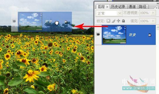用Photoshop把灰蒙蒙的天空变成蓝天 3