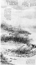 中国文字的演变与视觉运用_字体设计教程 - 赵墨林书法 - 赵墨林书法